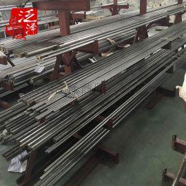 T1日本SKH2德国1.3355高速工具钢