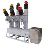 35KV六氟化硫斷路器LW8-40.5-平高電氣