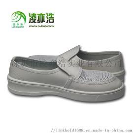 LINKWORLD凌亦浩防静电低帮白  面工作鞋