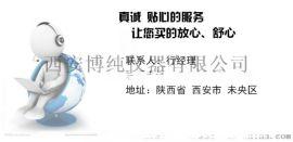 铸融行业排放烟气监测上传环保系统