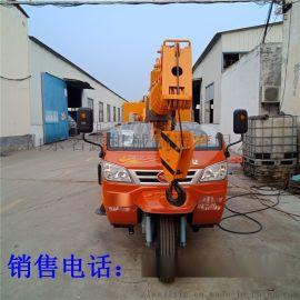 工地建筑5吨小吊车 油电两用三轮吊车