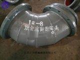 防腐耐磨管道 双金属复合耐磨弯头 江苏江河机械