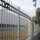 建築圍牆護欄 工程圍牆鋅鋼護欄 現貨鋅鋼護欄廠家