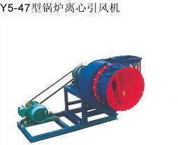 锅炉引风机(Y5-47)