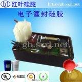 LED燈電子元器件的灌封電子灌封矽膠