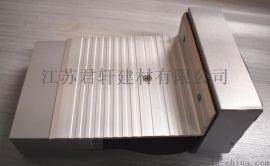 南京变形缝厂家生产地面F-WM型铝合金盖板转角型