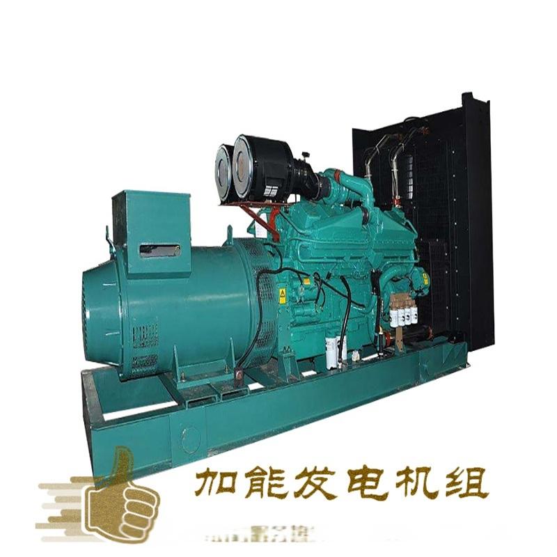 發電機廠家 防音箱發電機 靜音型柴油發電機