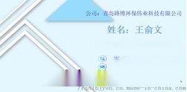 激光粉尘浓度检测仪1