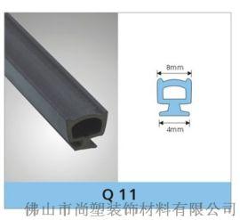 铝合金窗PVC改性料有亦密封胶条 Q11 可定制