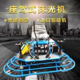 宁夏驾驶汽油抹光机 混凝土路面收光机 道路抹平机