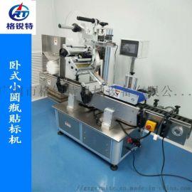 固体胶贴标机 520胶水自动贴标签机