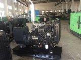 40KW鐵塔柴油機,通訊發電油機12KW發電油機