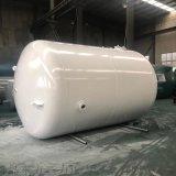 山东压力容器罐 氧气储气罐 医用氧气储罐