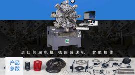 3D铁艺成型机 精密小型弹簧机厂家