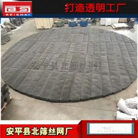 304不锈钢丝网除沫器标准件
