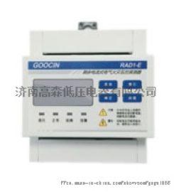 智慧用电中双电源自动切换开关的功能特点
