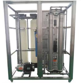 0.25吨ro反渗透触摸屏PLC一体式净水设备