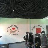 广东健身培训专业性哪家强,认准广东体适能管理学院广州健美培训