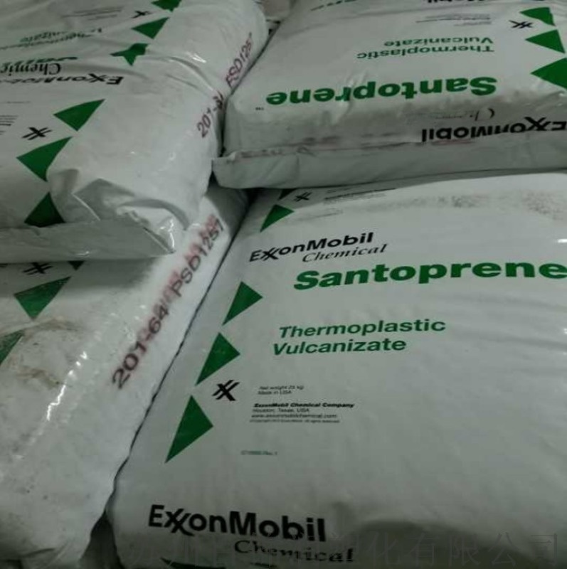 TPV/美国山都坪/8211-55低摩擦 耐化学 用于密封件 包胶 柔软把手