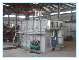 塑料清洗污水处理设备 厂家批发