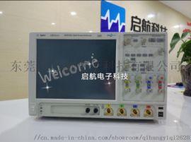出售安捷伦DSO91204A数字示波器