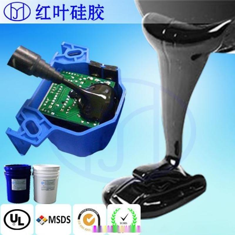 LED照明密封/灌封/熱傳導用矽膠