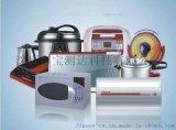 咖啡机en60335-2-14检测标准CE认证