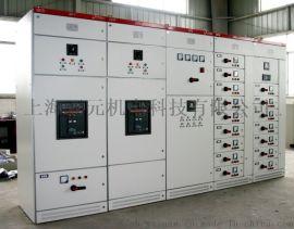 低压电气柜、控制柜、动力柜