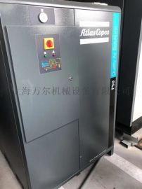 空压机冷干机F120 230V
