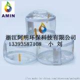 PVC法兰防护罩透明耐酸碱法兰保护套