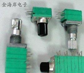 09电位器