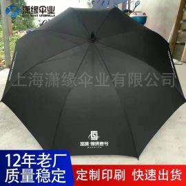 雙層傘骨高爾夫傘定制纖維傘架高爾夫傘廣告禮品傘