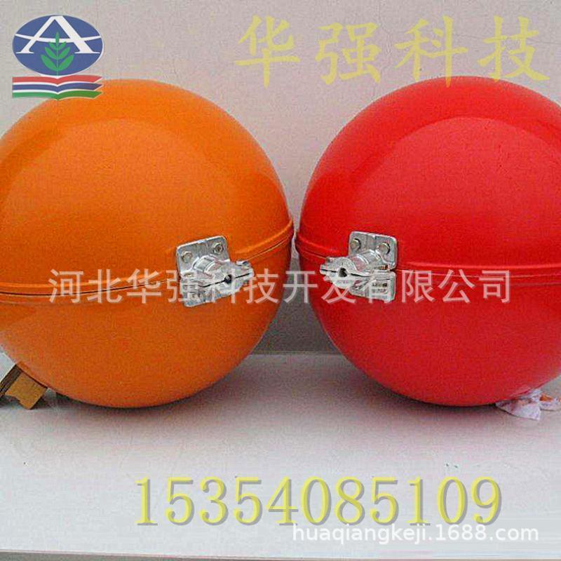 厂家直销高空电缆航空警示球高压线警示球夜间防撞警示球
