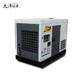 25千瓦移动式柴油发电机价格