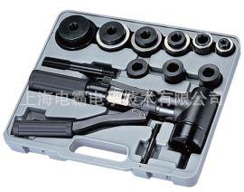 手动液压开孔器冲孔器|不锈钢板+铁板