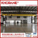 無錫生產2t懸掛起重機2噸懸掛式行車吊高6m配歐式鋼絲繩葫蘆