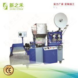 单支膜包装机纸吸管高速纸吸管包装机一次性纸吸管单根纸包装机