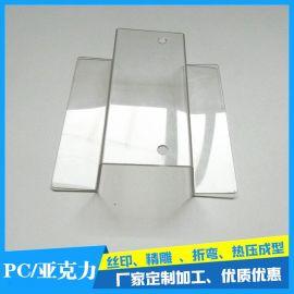 PVC板CNC加工 折弯成型 塑料板材二次加工厂