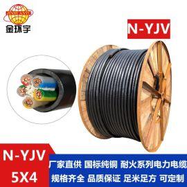 厂家批发 金环宇电缆N-YJV 5X4平方0.6/1KV铜芯耐火电力电缆