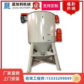 不锈钢卧式塑胶干燥混色机 除湿塑料颗粒烘干机热风回收