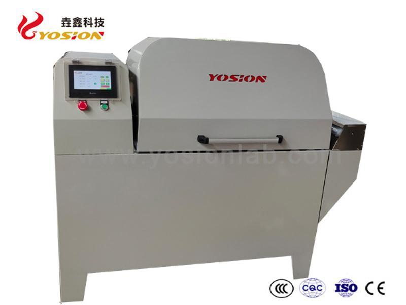 垚鑫科技YX-CF25 坩堝混勻機