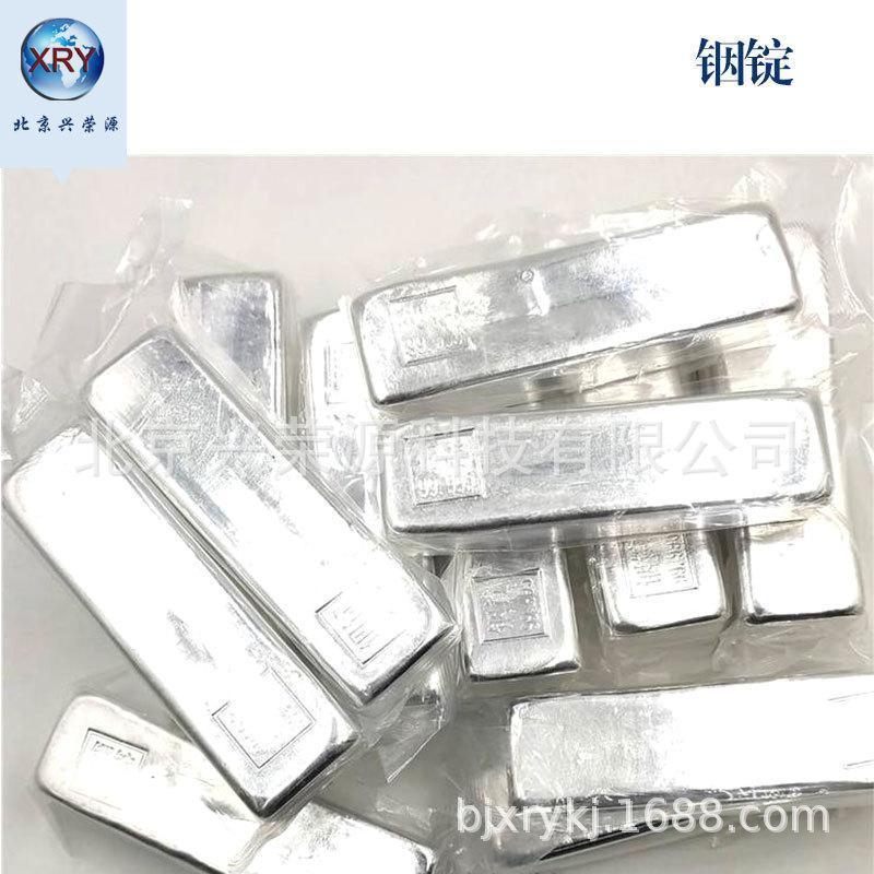 99.95%金属铟块0.5kg±50g高纯金属铟锭