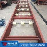 廠家定製鏈板輸送機 重型鏈板輸送機 撕碎設備專用