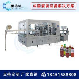 果汁饮料生产线全自动饮料灌装机 果汁饮料生产线