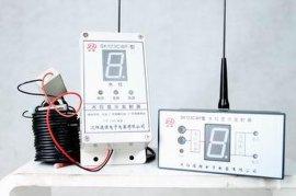 远程无线水位显示控制报警器(SK123W)
