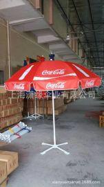 定制户外伞大型遮阳伞可以印制LOGO 太阳伞制作厂