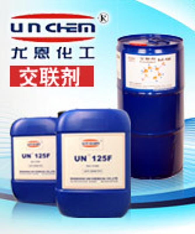 专为皮革合成革表处理机提供SAC-200耐干湿擦交联剂