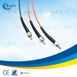 SMA905塑料光纖跳線SMA海洋光學光纖連接器光譜儀傳感光纖連接器