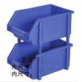 供應 A3#塑料帶支架零件箱 337*200*158  零部件整理週轉箱