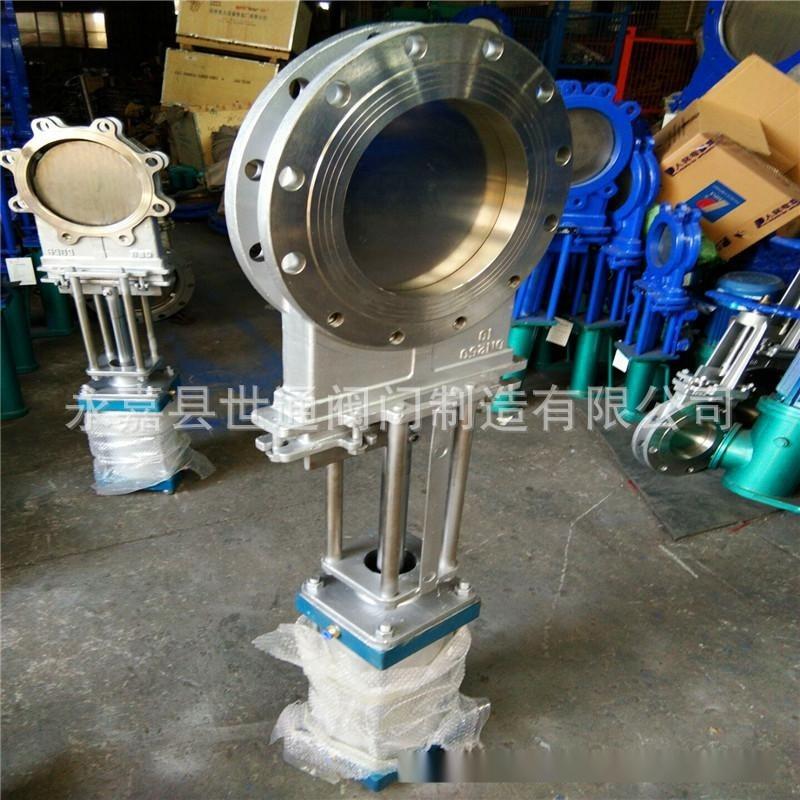 氣動不鏽鋼插板閥  DN250 不鏽鋼閥門